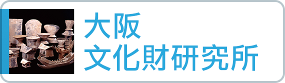 Osaka City Cultural Properties Association