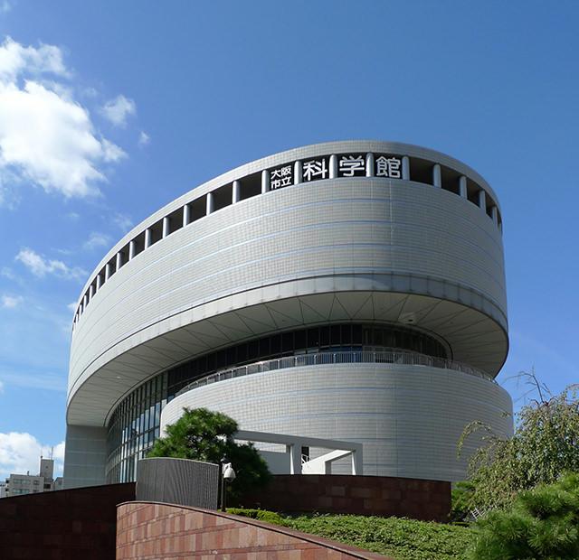 大阪市立科学馆