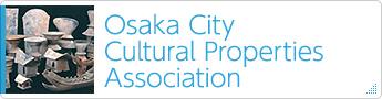 大阪市文化財協会